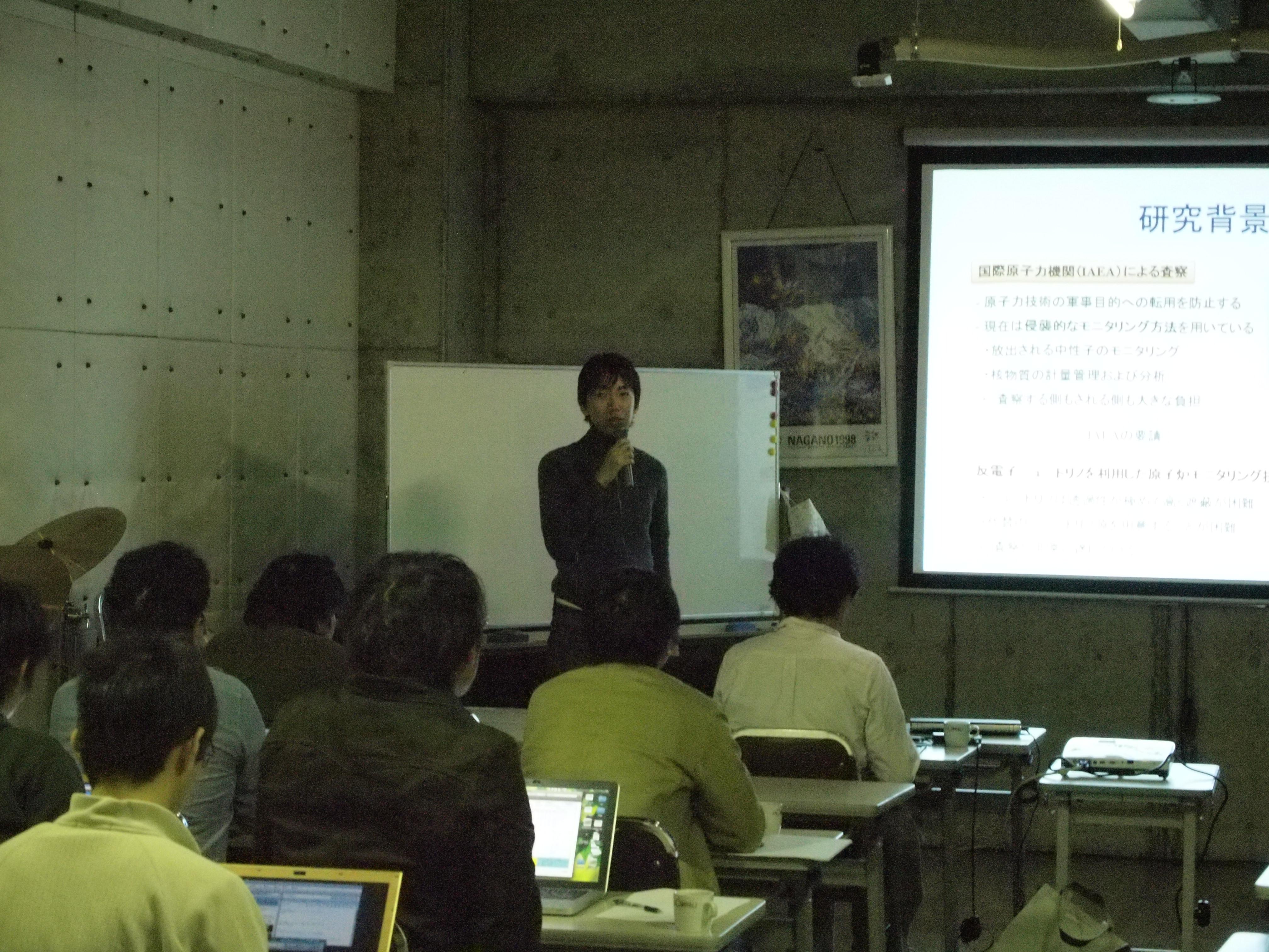 18th ICEPP Symposium          東京大学素粒子物理国際研究センターシンポジウムシンポジウム風景メニューリンク